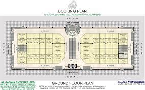 building plans 2012