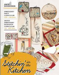 Kitchen Embroidery Designs Anita Goodesign Workshop Stitchin U0027 In The Kitchen