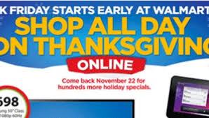 walmart black friday 2012 sale on thanksgiving day