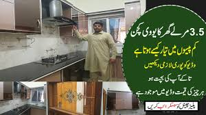 kitchen cabinet design for small kitchen in pakistan how you can make uv kitchen at low budget unique kitchen design allrounder vlogs