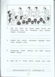 bm primary 2 life long sharing page 2