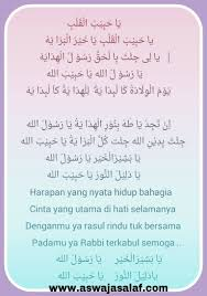 Ya Habibal Qolbi Lirik Ya Habibal Qolbi Teks Arab Dan Terjemahnya Aswaja Salaf