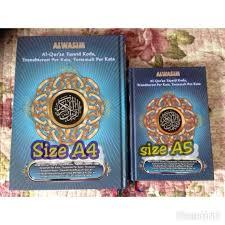 download mp3 al quran dan terjemahannya free download al quran dan terjemahannya pdf support and downloads