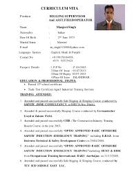 offshore resume format commissioning manager cover letter