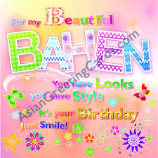 bahen birthday card jpg