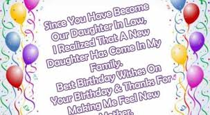 Daughter In Law Memes - sweet birthday wishes messages for daughter in law 2happybirthday