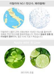 beauty box korea missha super aqua pore kling bubble sheet mask