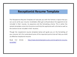 Sample Of Resume For Receptionist by Receptionist Resume Template Pdf