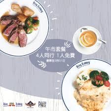 cuisine orl饌ns prost king ludwig beerhall home tsim sha tsui hong kong menu