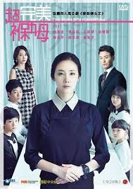 dramacool queen of the game pin by kellyh on kdramas pinterest housekeeper drama and korean