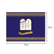 bar mitzvah favors torah candy wrappers printable sefer torah candy wrapper blue