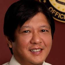 biography of ferdinand marcos about bongbong marcos politician philippines upclosed