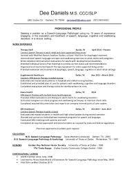 Ice Cream Scooper Resume 100 Pta Resume Firefighter Resume Firefighter Resume Art Resume