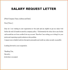 pay increase form lukex co