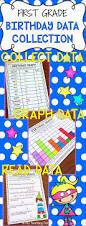 birthday bar graphs and data collection for first grade printable
