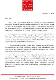 sample baruch college trip invitation letter pii resource center