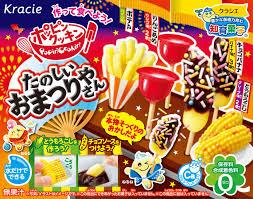 amazon com kracie popin u0027 cookin u0027 diy candy kit gummy animals