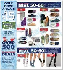 black friday kohls 2014 kohl u0027s cyber monday 2014 sale announced black friday 2014