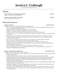 resume with education resume with references