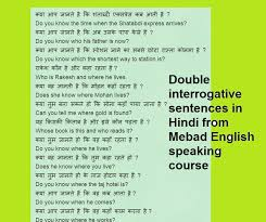 favorite meaning in hindi freedom of information faqs london police service an essay about