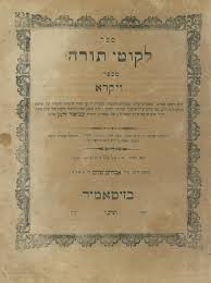 chabad books collection of books of chabad kedem auction ltd