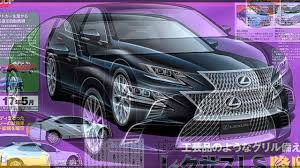 lexus is new generation new next generation lexus ls to debut in early 2017 youtube