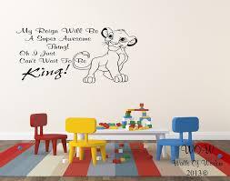 lion king simba childrens bedroom wall sticker wall art decal home lion king simba childrens bedroom wall sticker wall art home decor wallsofwisdom