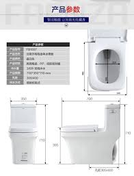 Square Toilet by Usd 741 47 Faenza Toilet Fb1697 Toilet Siphon Jet Double Mute