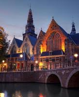 hostel amsterdam red light district shelter city hostel amsterdam cheap centrally located