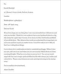love letter for him lukex co