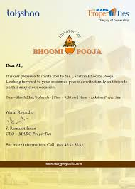 Vastu Invitation Card Invitation Letter For Pooja Durga Puja 2011 Invitation