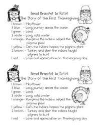 thanksgiving story bracelet freebie teacherspayteachers