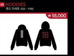 where do you buy the code hoodie monbebe amino