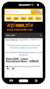 v browser apk v browser mini apk version app for android devices