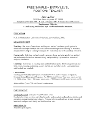 Teachers Resume Objectives Resume Entry Level Teacher Resume