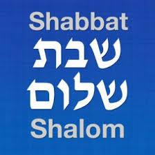 25 melhores ideias de shabbat times no pinterest oração diária