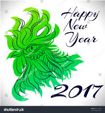 newyear bird symbol 2017 yearhead rooster stock vector 517593232
