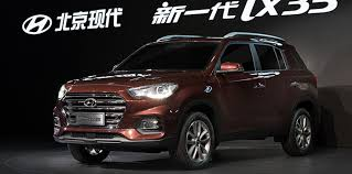 suv hyundai ix35 hyundai ix35 china only suv unveiled in shanghai