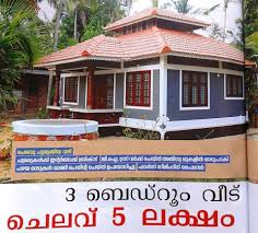 your dream home in just 5 lakhs 555 sq ft 3 bedroom dream home