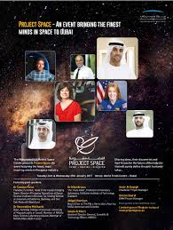 press release the united arab emirates space agency invites 19