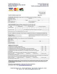 informed consent form template all about letter