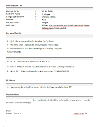 bca resume format for freshers pdf download do my assignments on personal leadership buy essays online 100