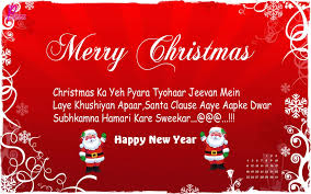 here you can see more merry and happy new year wishes
