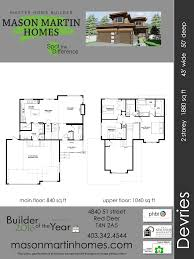 canadian house plans home plans mason martin homes