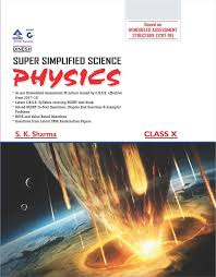 dinesh super simplified physics class 10