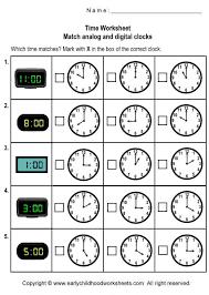 matching digital and analog clocks worksheets