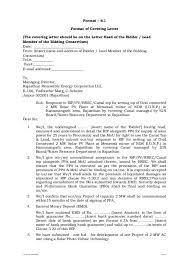 cover letter rfp sample rfp response cover letter cover letter