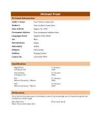 Resume Form For Job by The 25 Best Biodata Format Ideas On Pinterest Biodata Format