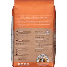 king arthur flour stone ground white whole wheat flour 80 0 oz