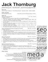 Investment Banking Resume Example by Social Media Manager Resume Berathen Com